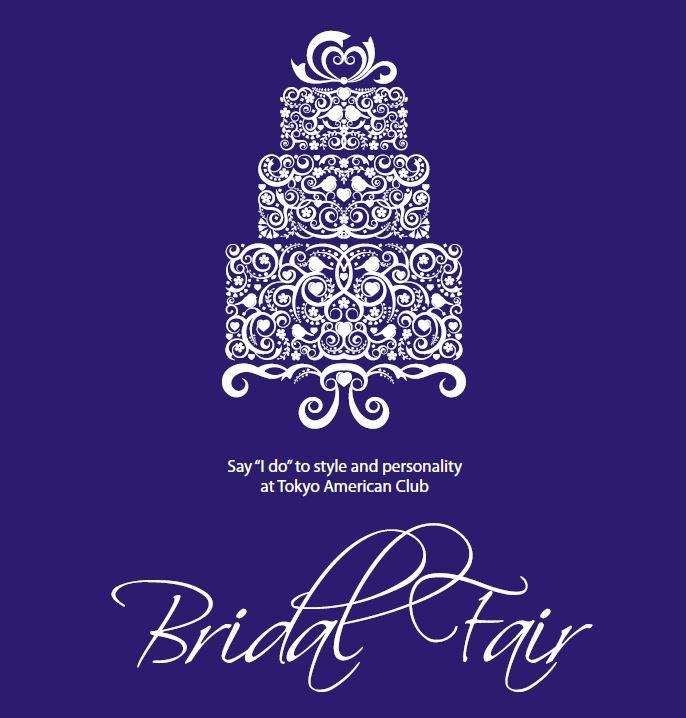【年2回/組数限定】Grand Bridal Fair 2018